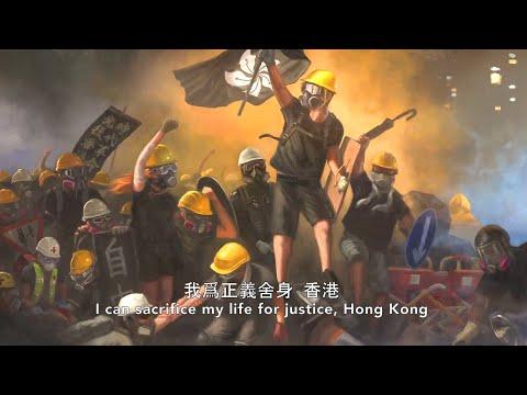 我難過,心中的東方之珠已經暗淡,但我知道,當她再次閃耀光芒的時候,一定會照耀中華大地。願榮光歸香港!(歌曲連奏20200703)