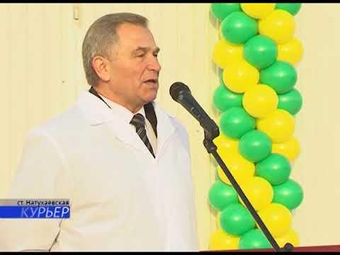 08 02 ''Птицефабрика ''Новороссийск'' открыла новый производственной корпус в станице Натухаевской