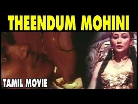 Download Theendum Mohini - Hit Romantic Hot Movie