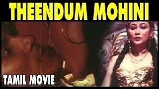 Download Video Theendum Mohini - Hit Romantic Hot Movie MP3 3GP MP4