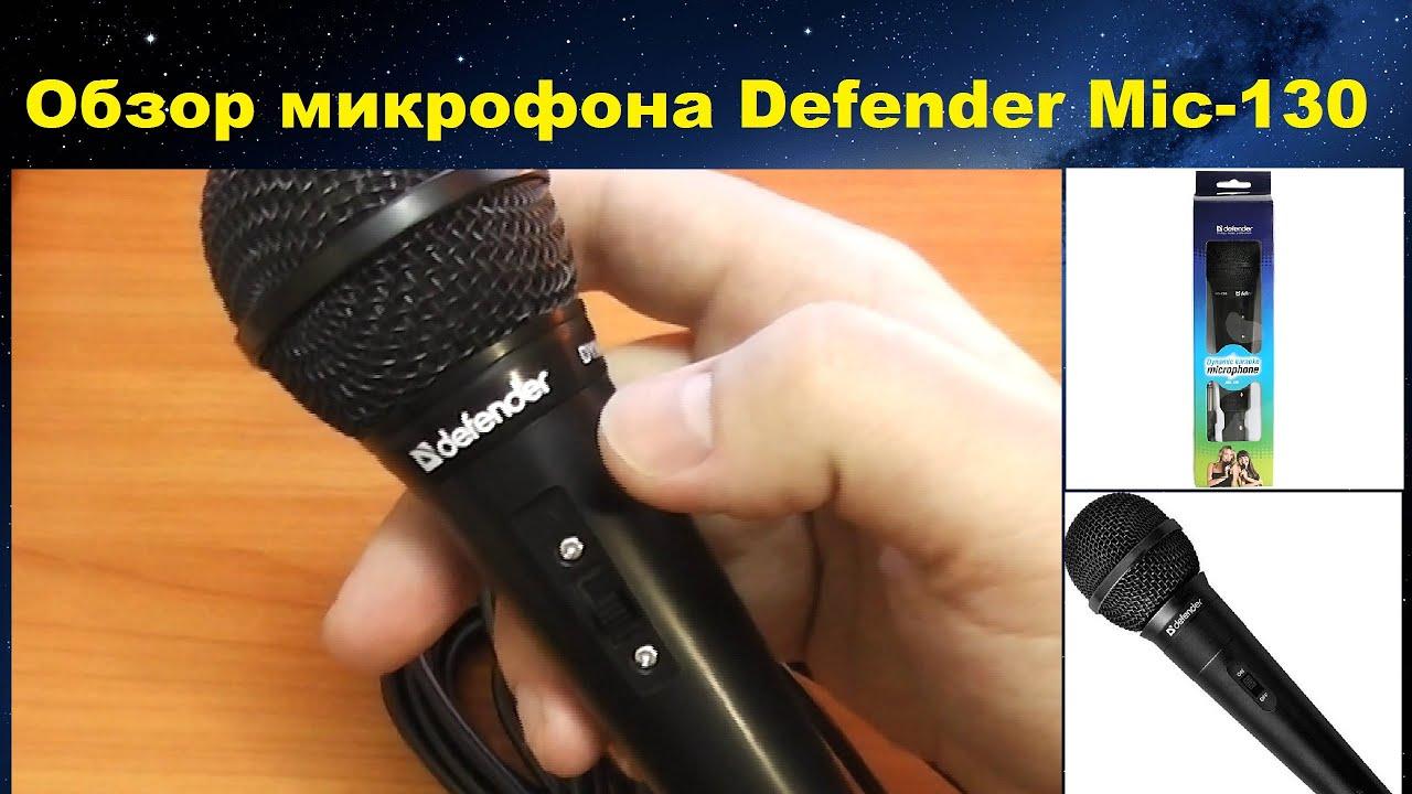 схема радио микрафона defender