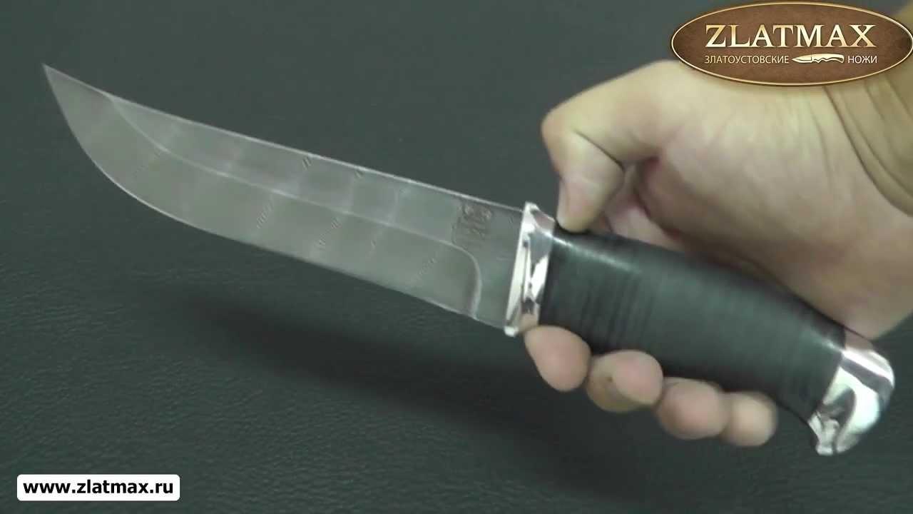 Видео Нож Н5 (У10А-7ХНМ, Наборная кожа, Алюминий)