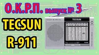 Tecsun R-912 Обзор радиоприемника