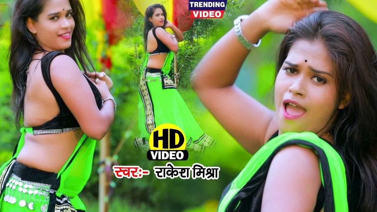 #VIDEO_SONG_2021 || राती में फाटल सड़िया #Jiya Khan, Rakesh Mishra का सबसे खतरनाक वीडियो