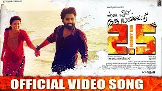 Honey Bee 2.5 is an upcoming Malayalam movie, directed by Shyju Ant...