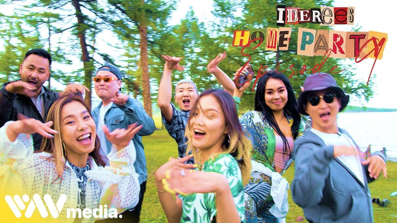 Download Ideree's Home Party | EP- 9 | Aylal - Khuvsgul