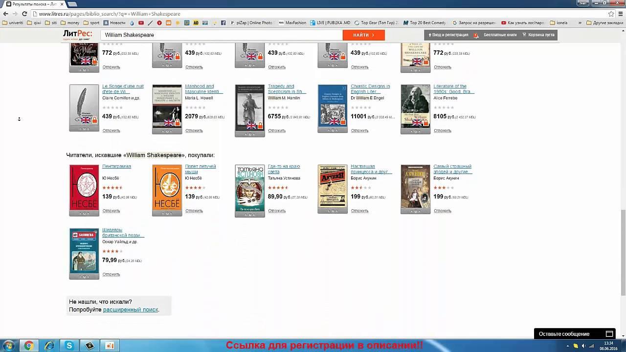«ЛитРес» – мегамаркет электронных книг №1 в России. - YouTube