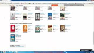 «ЛитРес» – мегамаркет электронных книг №1 в России.(Литрес - магазин Электронные книги- http://bit.ly/1Zx56RD Литрес - Бесплатные электронные книги- http://bit.ly/1Zx56RD Литрес..., 2016-06-08T10:39:53.000Z)