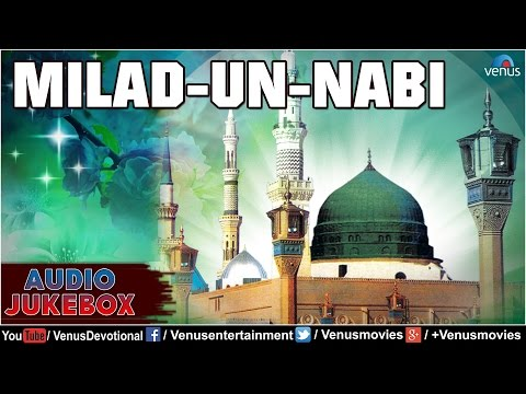 MILAD-UN-NABI : Ya Mohammed Karam Kijiye - Muslim Devotional Songs || Audio Jukebox