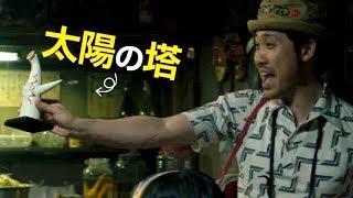 ムビコレのチャンネル登録はこちら▷▷http://goo.gl/ruQ5N7 日本の演劇賞...