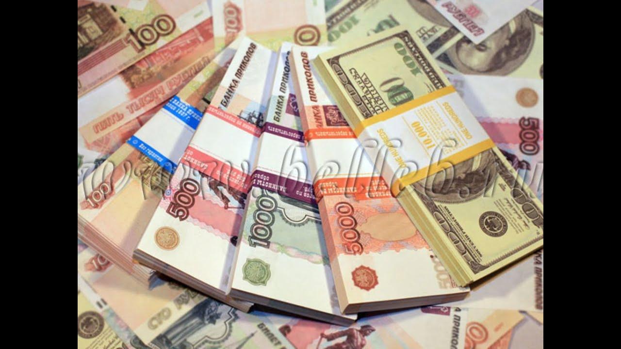 заработать 4 тысячи рублей