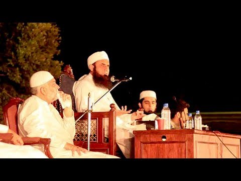 Molana Tariq Jameel Latest Bayan 10 February 2018