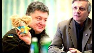 Сколько осталось жить киевской банде. Аналитика Валерия Пякина.