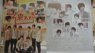 寮フェス!~最後の七不思議~ 2012 映画チラシ 2012年3月31日公開 【映...