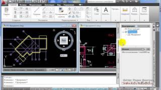 5 Урок из видеокурса по Autocad Architecture