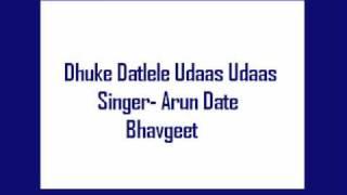 Dhuke Datlele Udaas Udaas- Arun Date, (original) Bhavgeet