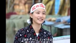 能年玲奈ちゃんの「あまちゃん」で共演した蟹江敬三さんの死を悼むメッ...