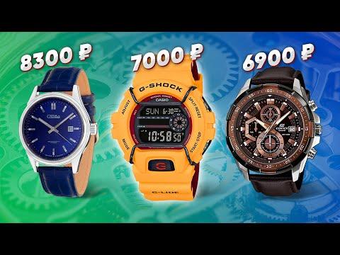Лучшие мужские часы до 10 тысяч рублей. Как выбрать наручные часы?
