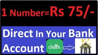 (Expire) One Number = Rs 75/- !!Use Chiller Application & earn Unlimited  cash !! in Hindi (Must Wat