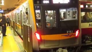 京成3100形3152F「特急京急久里浜行」品川駅到着!※警笛あり