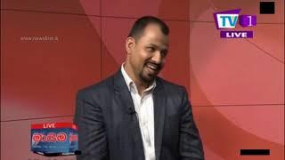 Maayima TV1 19th July 2019