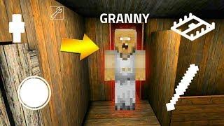 ПРОХОЖУ ГРЕННИ В ИГРЕ МАЙНКРАФТ - Playing Granny in Minecraft