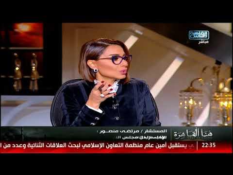 هنا القاهرة | لقاء مع المستشار مرتضى منصور المرشح المحتمل لانتخابات 2018
