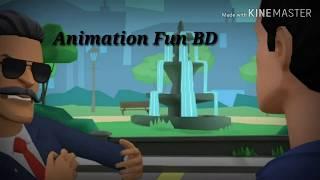 Ceza vs Polis bangla komik şakalar BD Animasyon Eğlenceli |