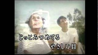 karaoke - Wakare(Separation) By Akira Inaba with Japanese lyrics hiro is singing