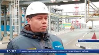 видео Зимой на летнем дизельном топливе (солярке).