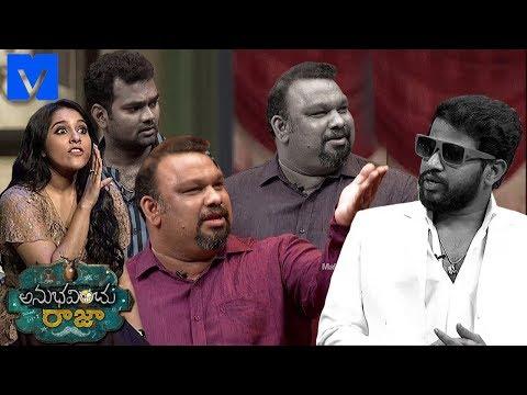 Anubhavinchu Raja Latest Promo  - 31st March 2018 - Hyper Aadi,Ram Prasad,Mahesh Kathi - Mallemalatv