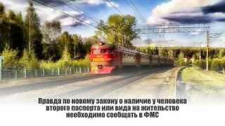 Два Гражданства в России(, 2014-09-25T07:52:35.000Z)