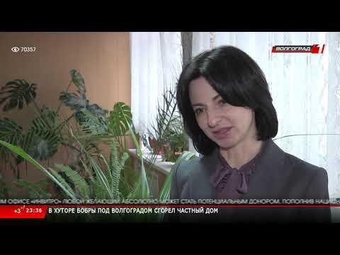 Новости Волгограда и Волгоградской области 30 01 20