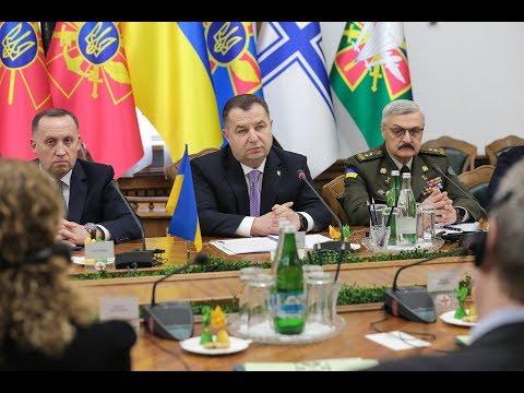 Міністр оборони України зустрівся з делегацією Конгресу США