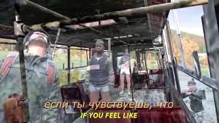 Friendly пародия на Happy русские субтитры