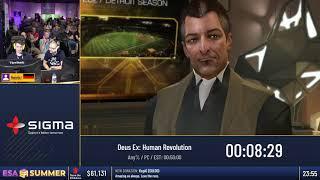 #ESASummer18 Speedruns - Deus Ex: Human Revolution [Any%] by Heinki