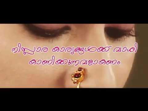 Whatsapp status Malayalam love animation - YouTube