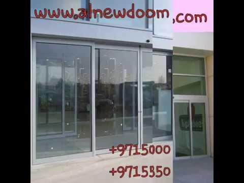 Automatic Glass Sliding Door Dubai Sliding Garage Door Sharjah