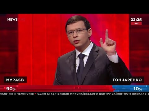 Мураев: Украина сегодня