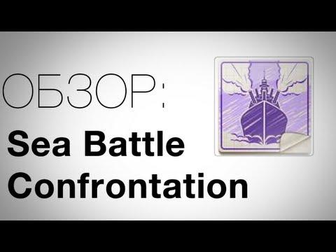 Sea Battle Confrontation