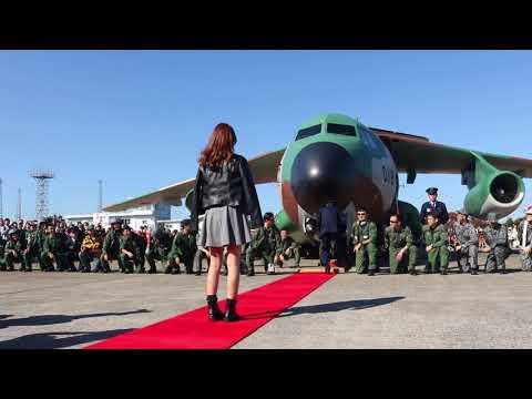 航空自衛隊入間基地2017 サプライズプロポーズ