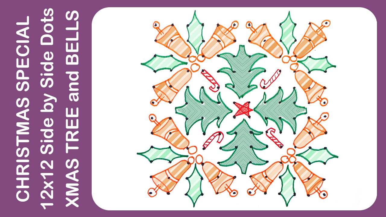 Christmas Designs 12x12 Side By Side Dots Xmas Trees And