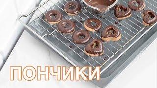 HappyKeto.ru - Кето диета, рецепты. Пончики