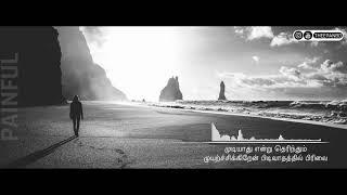 Sollamale Kan Mun Thonrinai 💕 Whatsapp love Status 💕 Timu
