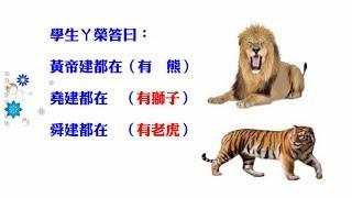 笑話集錦【3】~ㄚ榮的故事