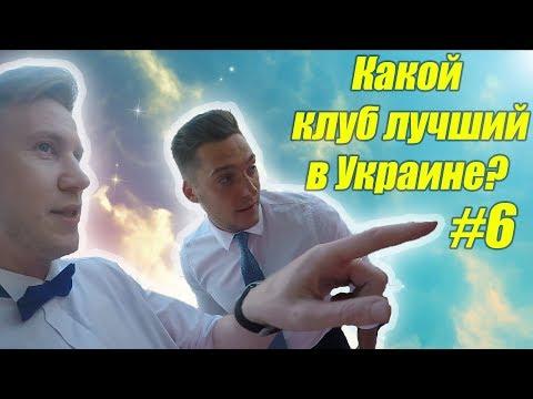 Фильм Ночной портье смотреть онлайн