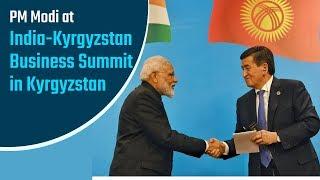 PM Modi at India Kyrgyzstan Business Summit in Bishkek Kyrgyzstan PMO