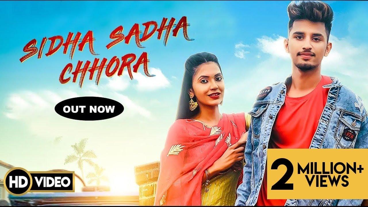 Sidha Sadha Chhora - Aman Sheoran | Latest Haryanvi Songs Haryanavi 2019 |  New Haryanvi Songs 2019