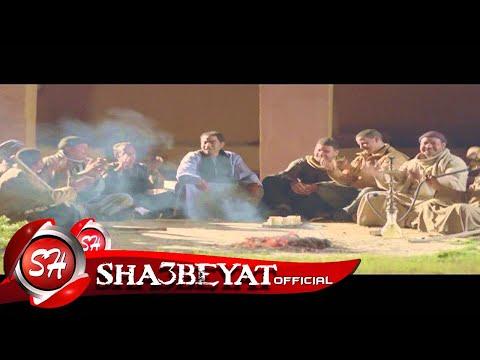فيديو كليب عمرو الهادي يا واش يا واش HD كاملة / مشاهدة اون لاين