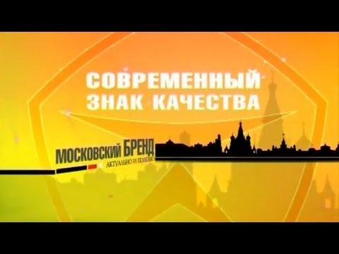 Московский Бренд ВКТ и кондитерская «Алтуфьево»